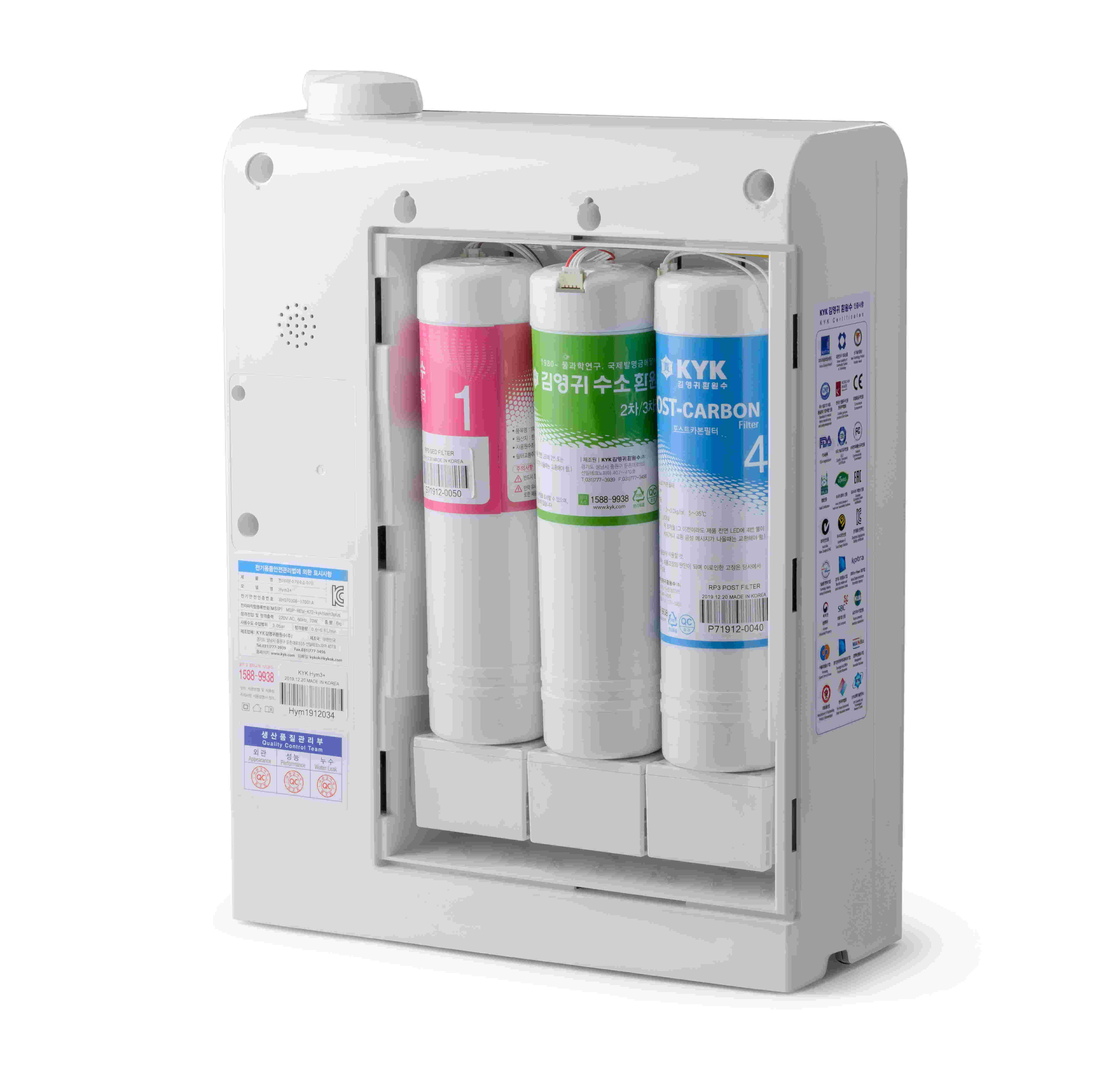 Генератор водородной воды H2U HgD KYK Hygen 3 plus